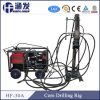 Luz y Smart Petróleo Pozo de muestreo máquina de perforación (HF-30)