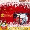 가솔린 Honda 엔진 수도 펌프 양수 (WP20C)
