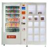 Bebida integrada de la temperatura y máquina expendedora del bocado