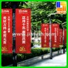 Custom PVC Waterproof Hanging Roadside Advertising Banners