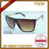 De nieuwe Zonnebril van Sunglasses&Sports van de Manier (F5239)