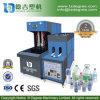 Halbautomatische Haustier-Flaschen-Blasformen-Maschine/Herstellung-Maschine