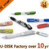 실제적인 투명한 다채로운 플라스틱 USB Pendrive (YT-7115L)