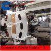 Machine d'impression tissée par qualité de tissu
