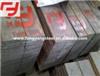 De lente Flat Bar met JIS ASTM Engels GB Standard