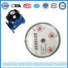 Dn50mm 7 Type de cadran détachable numérique détachable Woltman Water Meter