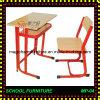 학교 Desk 또는 School Furniture Table (MP-04)
