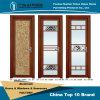 アルミニウム格子棒ガラスパネルの装飾の浴室のドア