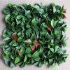 작은 정원 플라스틱 인공적인 잔디 잎 담