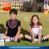 Uniforme escolar hermoso para los muchachos y las muchachas (Dl001)