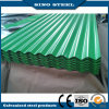 GIの屋根ふき版、PPGIは波形の鋼鉄屋根ふきシートに電流を通した