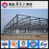 Портальная мастерская стальной структуры рамки (SSW-316)