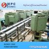 Auxiliaries - насос морской воды/водяная помпа обеспечивая циркуляцию