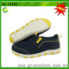 Kids (GS-74345)のための新しいArrival Fashion Casual Shoes