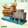 750kVA中国人の有名な発電機の一定の産業ディーゼル発電機セット