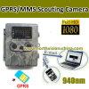 最もよく赤外線道のカメラMMS GPRS