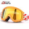 Snowbording de Basto Good Quality Skiing Goggles avec UV400