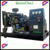 Diesel van Quanchai Generator