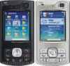 改装された携帯電話(N80)