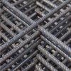 コンクリートの補強のための中国の優れた溶接された鋼鉄ファブリック