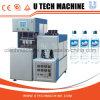 Semi-Автоматическая машина прессформы дуновения бутылки любимчика Sstretch