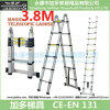 1 Telescopic Ladder 3.8m에 대하여 2