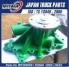 Автозапчасти водяной помпы Me095657 Fv415 Мицубиси