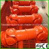 보편적인 구체 펌프 부속 연결 Cardan 샤프트 산업 연결