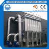 Сборник пыли фильтра мешка ИМПа ульс (утюг и сталелитейнаяо промышленность)