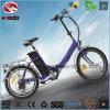 250W安い電気折るバイク