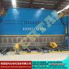 Гидровлическая машина тормоза давления металлического листа с высоким качеством