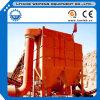 Type industriel collecteur de sac de Ldmc Hcmc de poussière de pouls