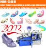 Gelee-Sandelholz/Hefterzufuhr, die Maschine herstellt