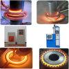 Ultrahochfrequenz-Induktions-Heizungs-Maschine für das Gefäß-Löschen