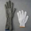 Втулка отрезанная сеткой упорные уровня 5 металла длинняя Glove-2359