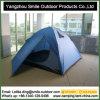 [دووبل لر] شاشة يخيّم 2 شخص يطوي ظلة خيمة [شمينا]