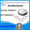 Avobenzone CAS 70356-09-1
