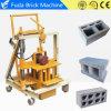 機械を作る小さい移動式手動煉瓦ブロック