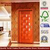 織り方デザイン部屋の外部の純木のドア(XS2-035)