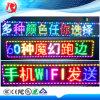 Modulo magico eccellente 32X16 della visualizzazione di LED di colore MP10 di prezzi bassi