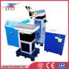 中国で型の修理のための最もよい品質のHerolaser 200W YAGの標準レーザ溶接機械