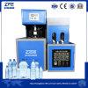 5liter macchina di formatura del ventilatore della bottiglia della spremuta del tè dell'olio dell'animale domestico pp