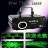 100MW 200MW 300mwa 500MW Signaal Ilda Te DMC 512 Laser van de Flits van de Macht van de Animatie van de Wijze de Groene Grote um-J100 van de Golflengte van 532 NM het Gekoelde