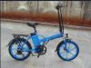 bicicleta eléctrica plegable del motor de 36V 250W del Ce sin cepillo del TUV (JSL039AL-1)