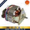 Motor elétrico do misturador do uso da cozinha