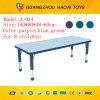 아이들 (A-014)를 위한 고품질 조정가능한 테이블