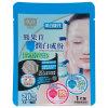 Жара 3 сторон - загерметизированный мешок пакета алюминиевой фольги косметический лицевой