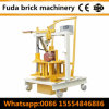 販売のための機械を作る新しい移動式具体的な空のブロック