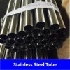 ASTM A213 Stainless Steel Seamless Tube for Heat Exchanger