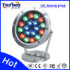 Dancing Founain IP68 RGB Stainless Steel Underwater LED Fountain Light